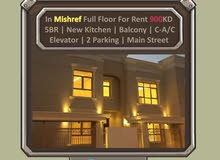 Luxury Full Floor for Rent In Mishref For foriegners only