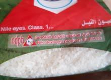 أرز عيون مصرى عريض نسبة الكسر لا تتعدى 5%
