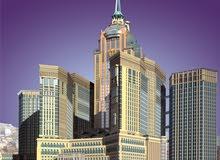 للبيع إقامة في فندق زمزم مكة