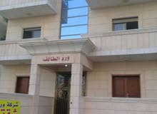 شقة للبيع الجاردنز 3 نوم  مقابل مبنى قاضي القضاة 120م2