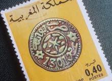 طوابع بريدية قديمة جدا