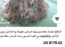 فستان تركي ضخم للمناسبات