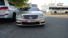 Mercedes Benz S 500 2006 For sale - Gold color