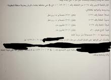 عمارة بحي بطحاء قريش
