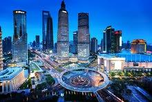 خدمـــــــات تاشيرة الصين