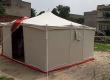 خيمة صيفية