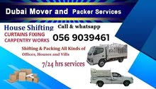 DUBAI FAST MOVERS AND PACKERS 0569039461