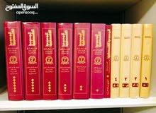 مطلوب بأسرع وقت كتاب الموسوعة الفلسطينية بسعر مناسب
