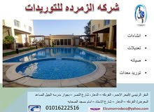 new apartment is up for rent in Hurghada