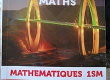 كتاب  al mofid en math