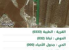 ارض للبيع مساحة 12 دونم بسعر مغري