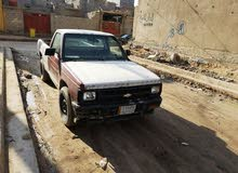Used 1993 Chevrolet Pickup for sale at best price