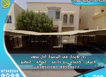 First Floor  apartment for rent with 4 rooms - Kuwait City city Yarmouk