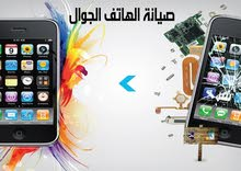 مطلوب بائع هواتف او فني هواتف وبرمجة وصيانة