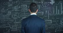 Business and Master Teacher  تسويق/مشتريات/خدمات لوجستية/الموارد البشرية