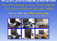 مهندس ومدرب مستعد لتدريب كورسات  CCNA ,CCNP,CCIE LAB (R&S)CISCO