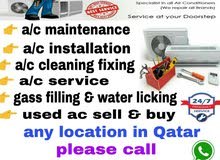 air conditioner sell and maintenance