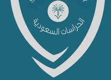 مطلوب مندوب مبيعات وتسويق لمؤسسة الحراسات السعودية(سعودي الجنسية)