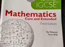 Maths Specialist. مدرس رياضيات بلغ الإنجليزية