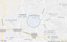 مجمع تجاري في ظبربور