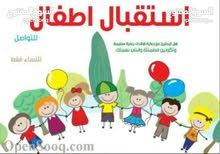 مربية اطفال سورية
