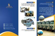مؤسسه عبدالوهاب الجندبي للمقاولت ولخدمات النفطية