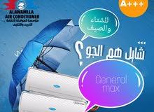مكيف +++General max A باقل الاسعار لدى مؤسستنا/فك ونقل وتركيب المكيف 30دينار