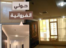 Third Floor apartment for sale in Farwaniya
