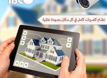 عشان تطمن على بيتك ومستلزماتك خلي بيتك دائماً في امان مع كاميرات Honeywell الامريكية.