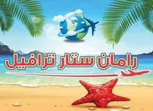 رحلات شرم الشيخ 2019 فقط مع رامان ترافيل