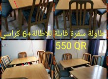 Available for sale in Doha - Used Tables - Chairs - End Tables