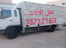 فك ونقل الاثاث المستخدام والجديد داخل البحرين