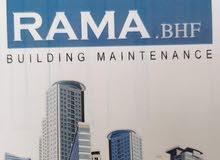 شركة راما BHF لصيانة المباني