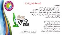 الممسحة البخارية X5