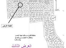 قطعة أرض للبيع في منطقة الحليس قرب مصيف الأميرة