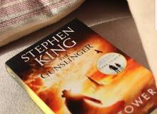 Steven king novel gunslinger