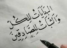 دروس خصوصيه وتحفيظ قرآن