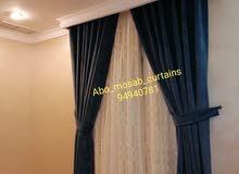 تفصال جميع انواع الستائر والجلسات العربية والرسمية
