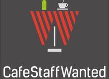 مطلوب شيف وبارستا وكابتن للعمل في مطعم في بغداد
