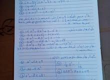 مدرس رياضيات ثالث متوسط وفيزياء جميع المراحل