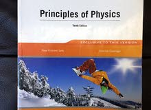 Essential University Book (Principles of Physics)
