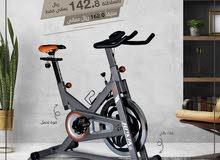 00527spin bike