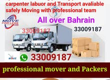 All over Bahrain      ( sehar movers and packers bh )   We are professionals