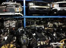 الرباعية لقطع غيار السيارات الأمريكية جمس شفر فورد كاديلاك كرايسلر فورد جيب دودج