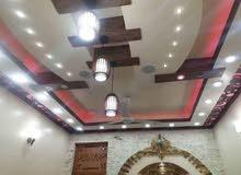 بيت قاطين في مدينة الصدر