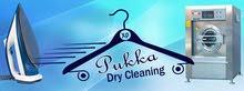 الراقي بوكا دراي كلين نابلس Pukka dry clean nablus