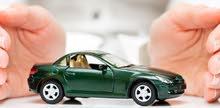 تأمين سيارتك بأقل الاسعار