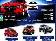 سيارات للايجار بدبي ( 2019 _ 2020 )