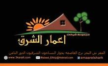 شقق للبيع بطنطا 145م\100م بشارع الاشرف الرئيسى بالقرب من القبطان نص تشطيب