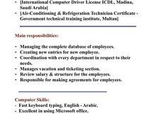 Job seeker باحث عن عمل